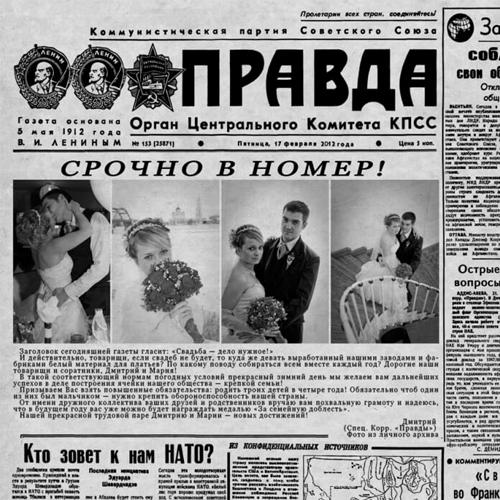 Поздравление на золотую свадьбу в газету