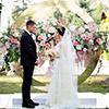 Школа Жениха и Невесты